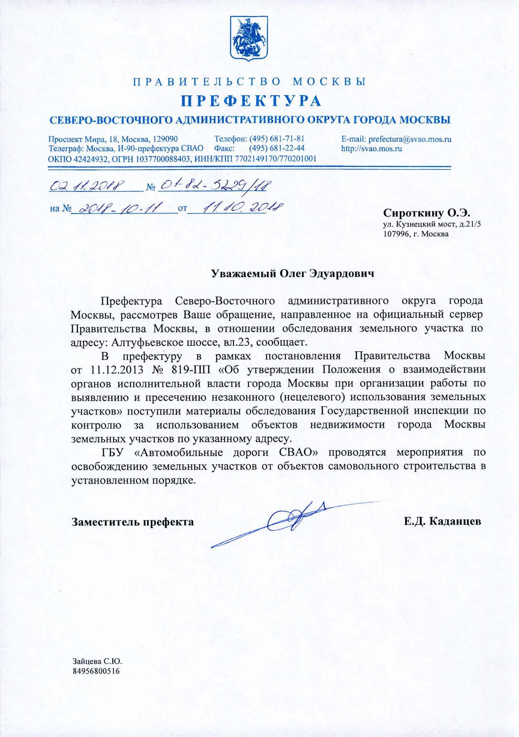 Ипотека в москве первоначальный взнос